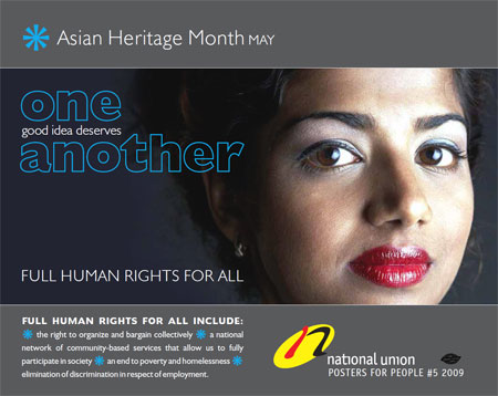 Download NUPGE Poster: Asian Heritage Month - one good idea deserves another